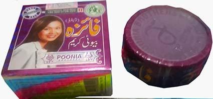 پکیج فائزه اصل ( کرم و صابون ) Faiza Beauty Cream