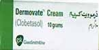 درموويت كرم dermovate cream
